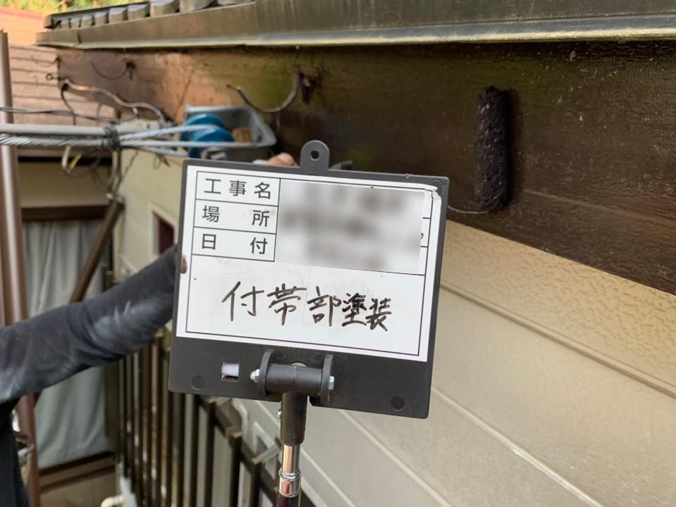 【施工完了報告!】千葉県松戸市で雨どい取り付け工事&塗装完了★