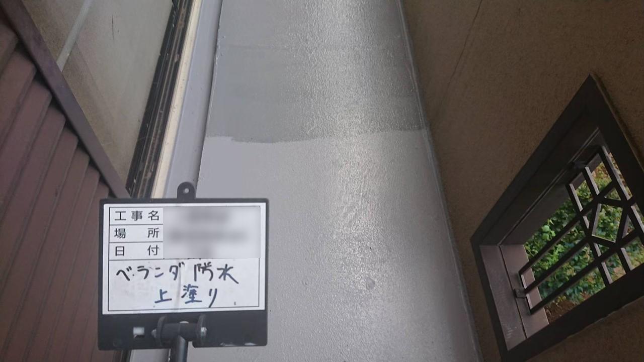 【施工完了報告!】埼玉県入間市のバルコニー補修工事が完了!