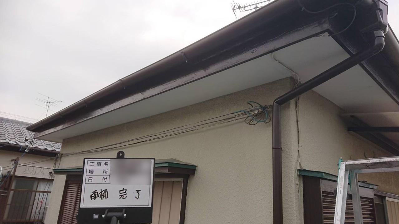 【施工完了報告!】火災保険を正しく使えてますか?埼玉県志木市にて雨どい交換!