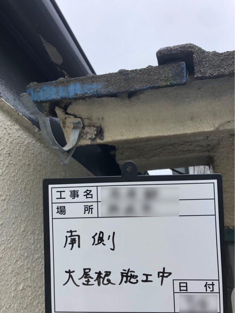 埼玉県所沢市で屋根工事 屋根工事はHearthomeに