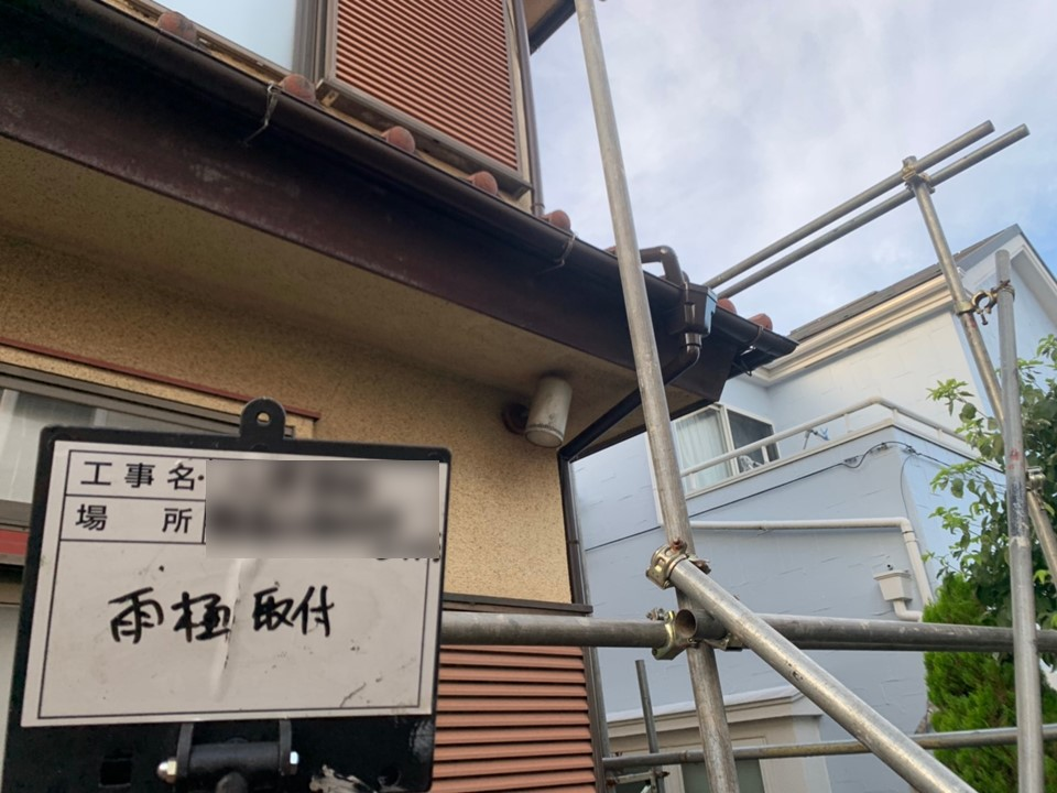 【施工完了報告!】東京都練馬区で火災保険を活用し、雨どいを無料交換!