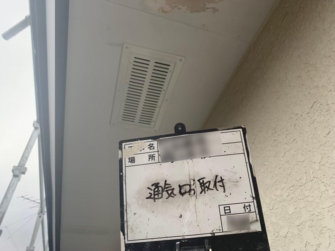 【施工完了報告!】東京都練馬区で屋根の塗装&通気口取り付け完了!