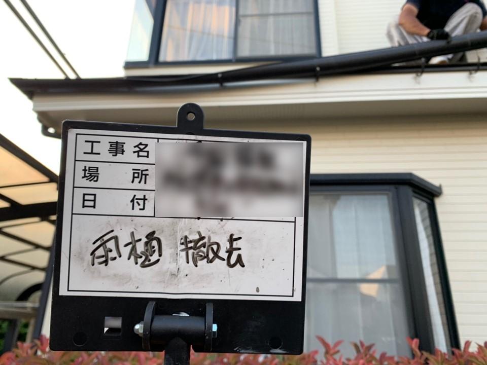 【施工完了報告!】東京都小平市で雨どい交換工事が完了しました!
