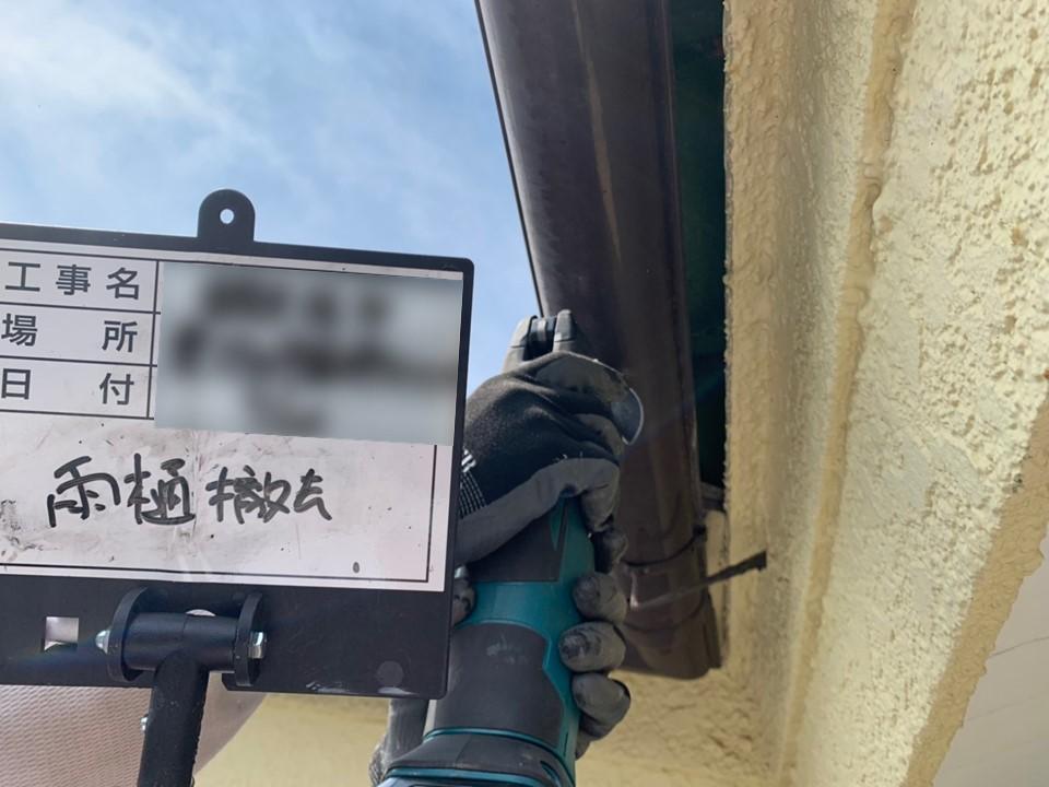【施工完了報告!】火災保険活用にて無料!東京都東村山市にて雨どい交換完了★