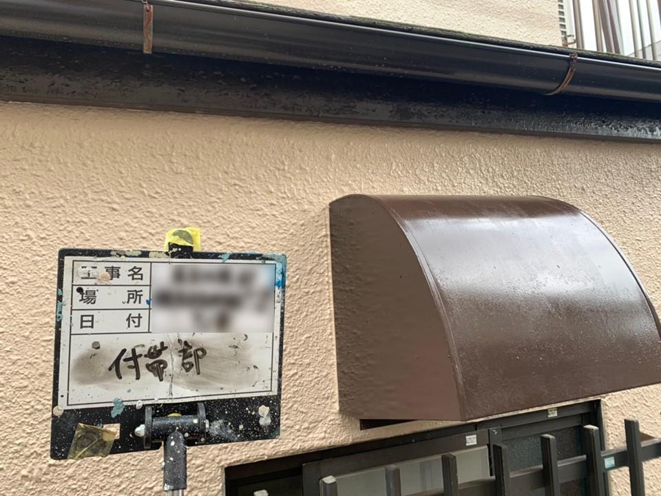 【施工完了報告!】東京都練馬区で塗装工事!経験を積んだ職人が対応します!