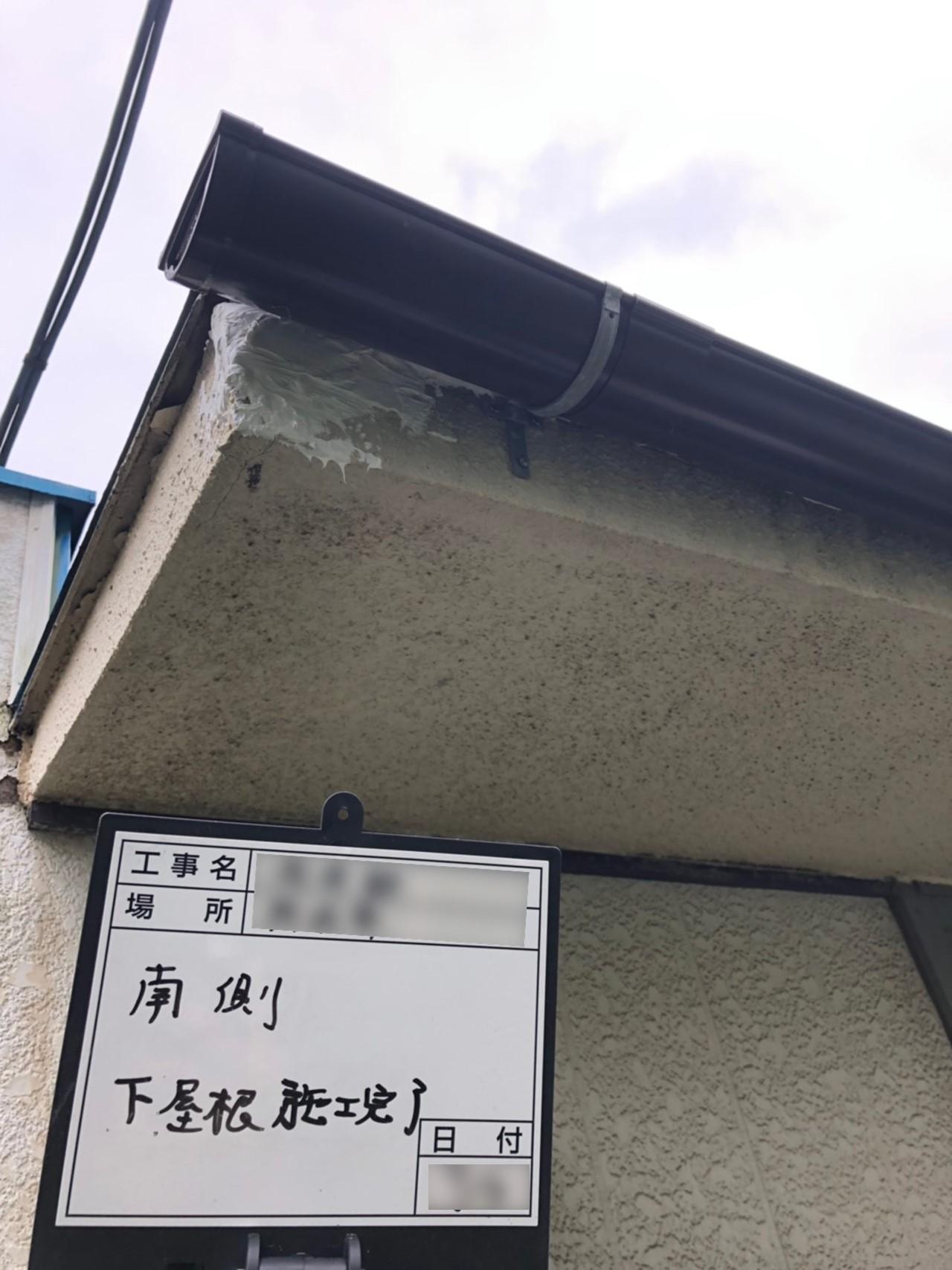 【施工完了報告!】埼玉県所沢市で屋根工事を行いました!