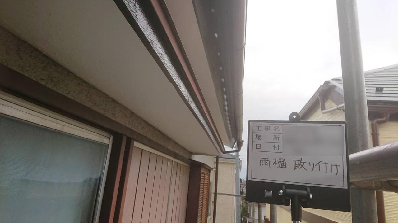 【施工完了報告!】東京都武蔵村山市で雨どい&ポリカーボネート板の取り付け工事★
