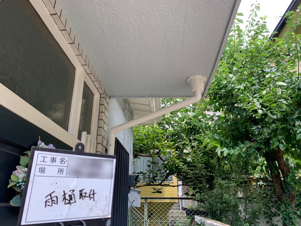 【施工完了報告!】東京都小平市で雨どい交換&塗装作業完了!