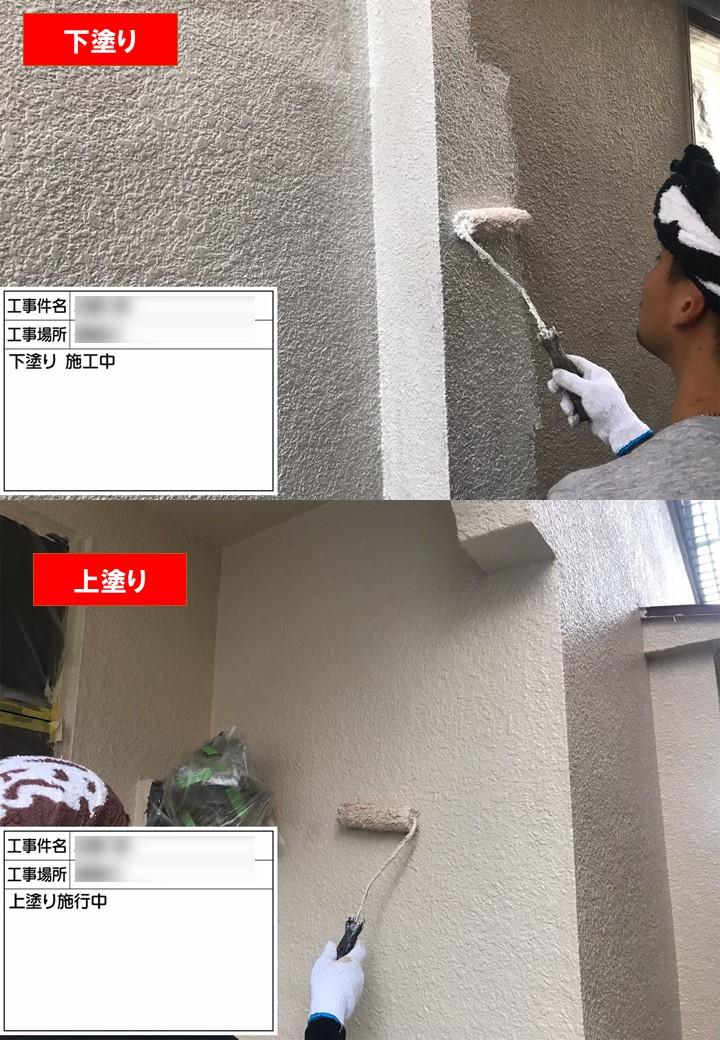 【施工完了報告!】地震保険を活用★東京都小金井市で塗装工事完了!