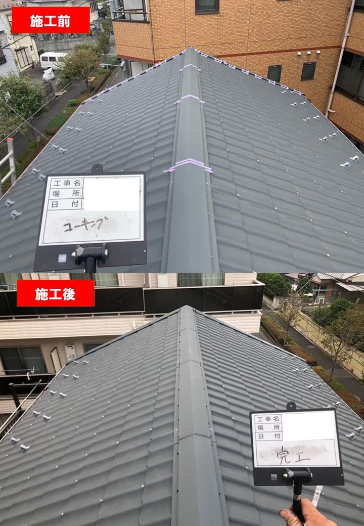 【施工完了報告!】地震保険活用で実質負担0!!埼玉県和光市にて屋根工事を行いました!