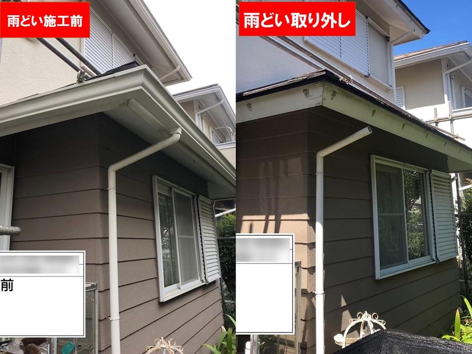【施工完了報告!】工事業者選びは施工実績の多さがカギ!千葉県我孫子市にて雨どい交換が完了!