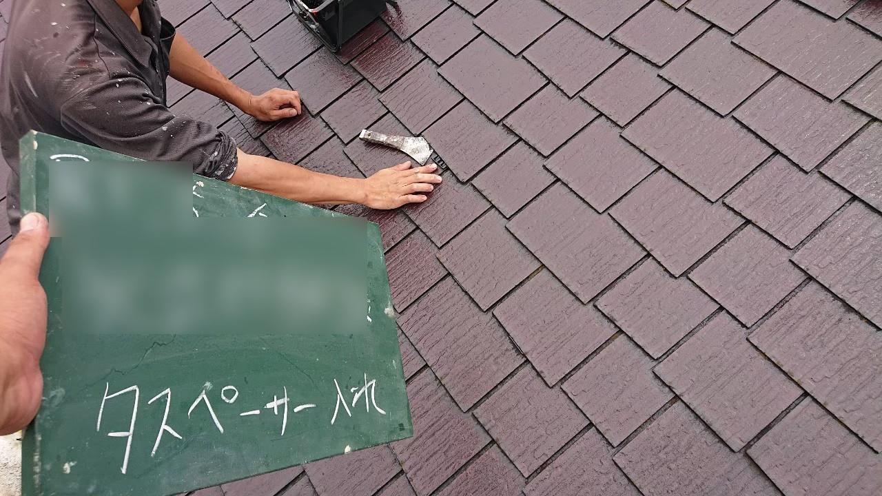 【施工完了報告!】埼玉県所沢市にて屋根塗装工事完了しました!