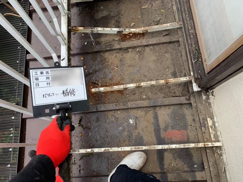 【施工完了報告!】地震保険に加入されている方は必読!東京都小平市でバルコニー補修工事を行いました!