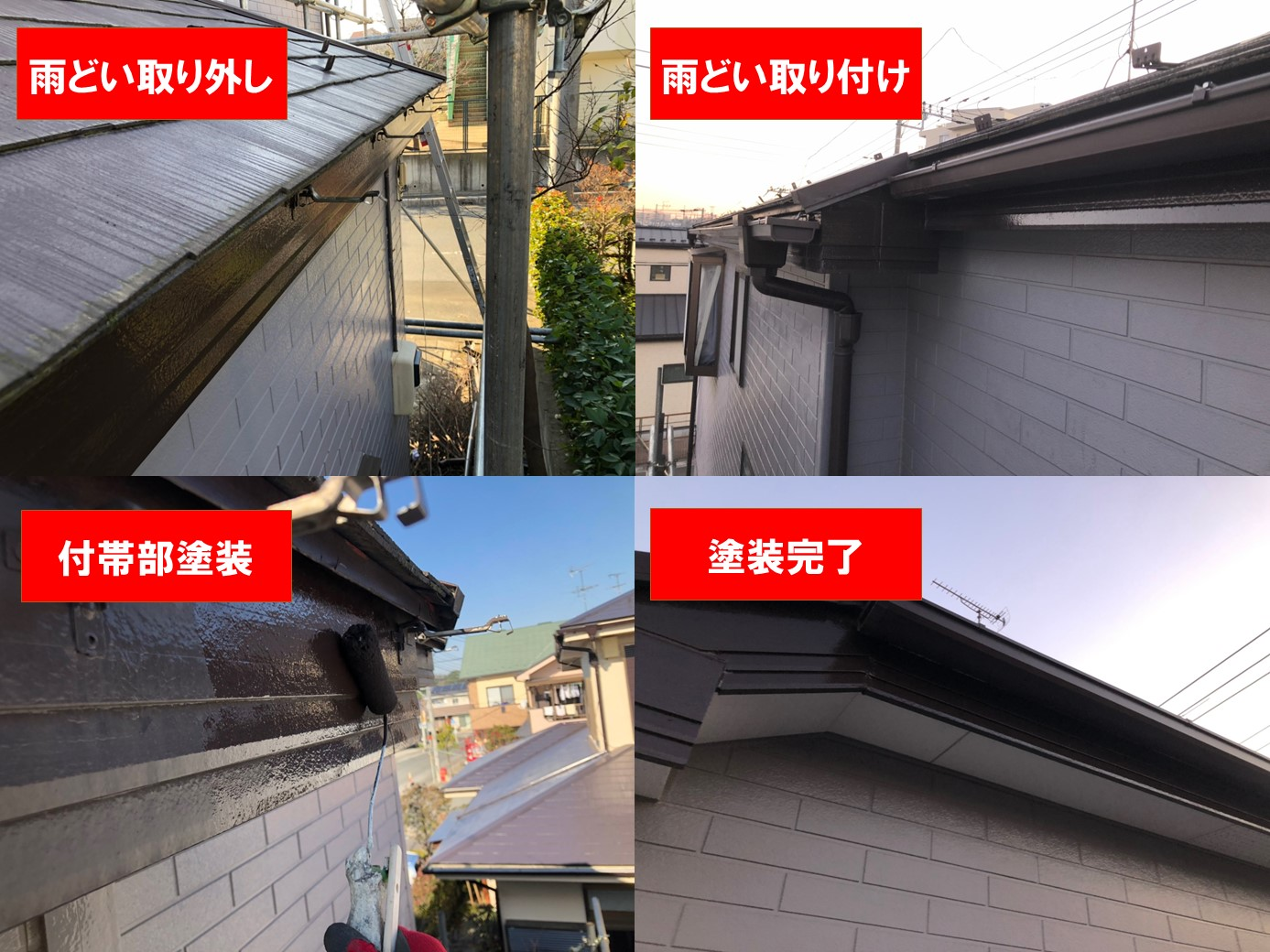 【施工完了報告!】東京都東村山市にてベランダ塗装&棟板金の交換を行いました!