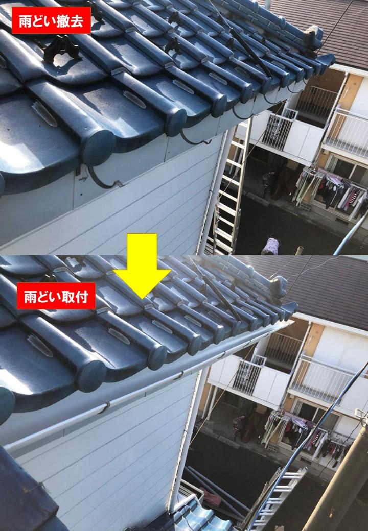 【施工完了報告!】雨どいの歪み、放置してませんか?埼玉県志木市にて雨どい交換工事完了!