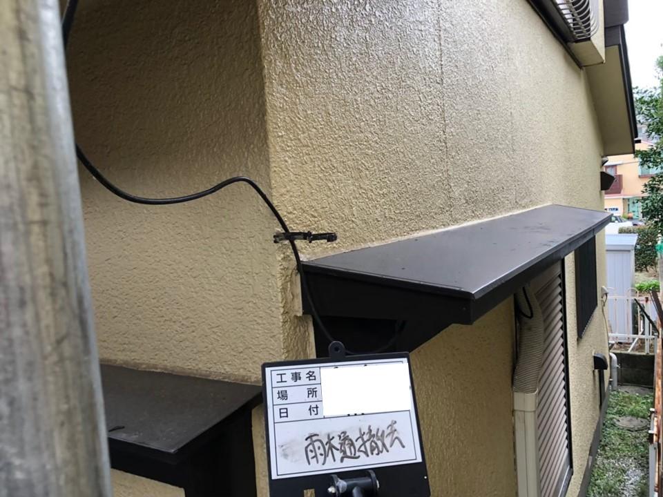 【施工完了報告!】火災保険で0円工事!千葉県市川市にて雨どい交換工事が完了しました。