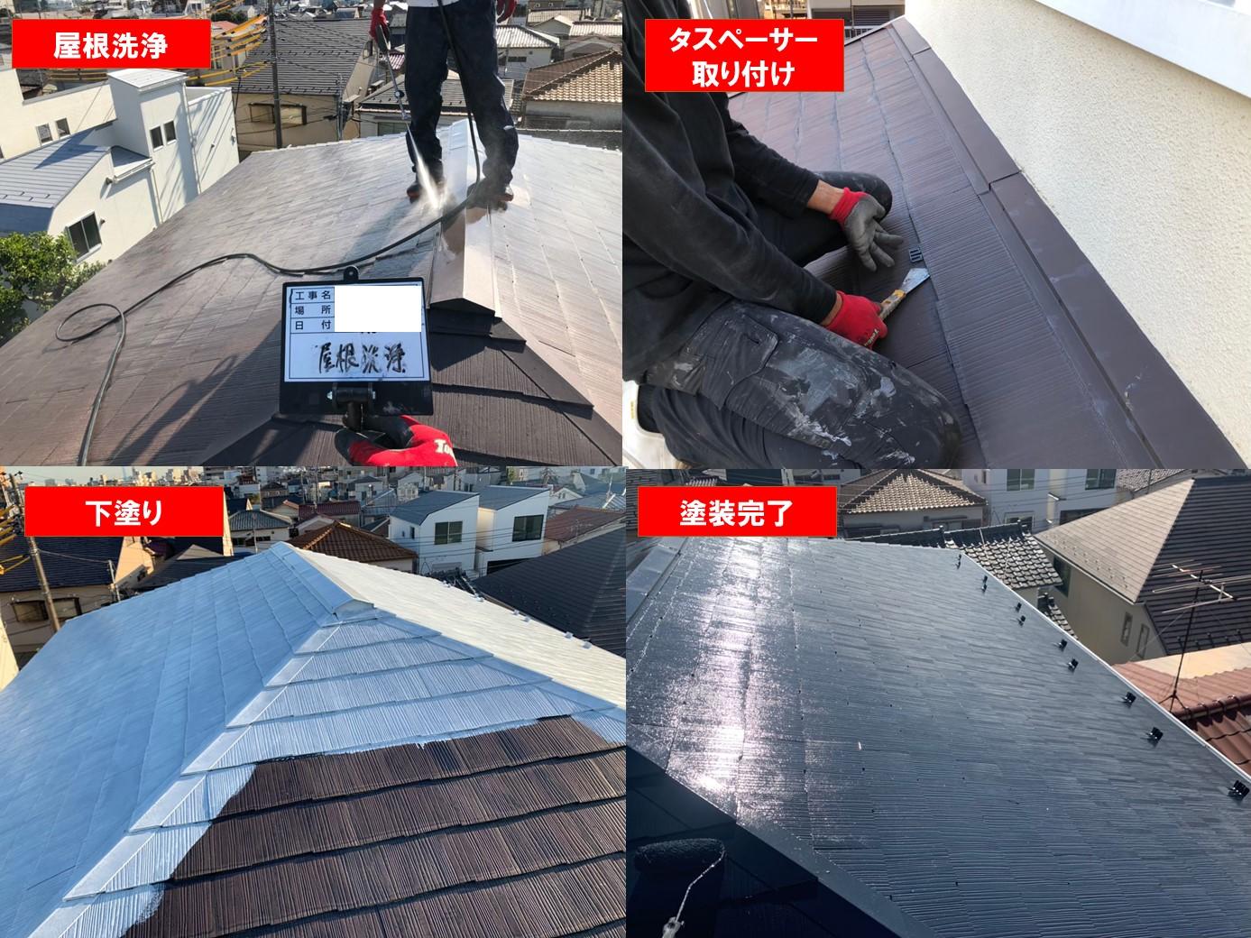 【施工完了報告!】仕上がりには自信があります!東京都小金井市にて塗装工事を行いました!