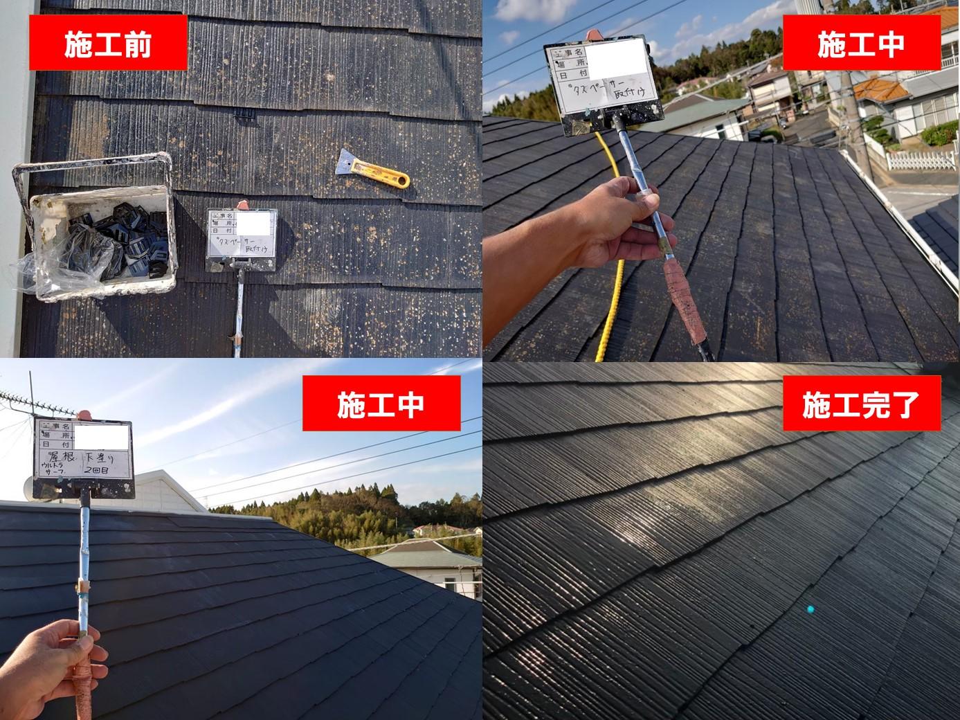 【施工完了報告!】塗装が得意な職人がそろっています!東京都西東京市にて屋根塗装&雨どい交換工事!
