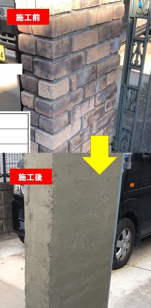 【施工完了報告!】地震保険活用!埼玉県入間市にて門扉のブリックタイル解体工事を行いました!