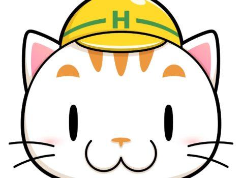 株式会社ハートホームマスコットキャラクターたまちゃん!