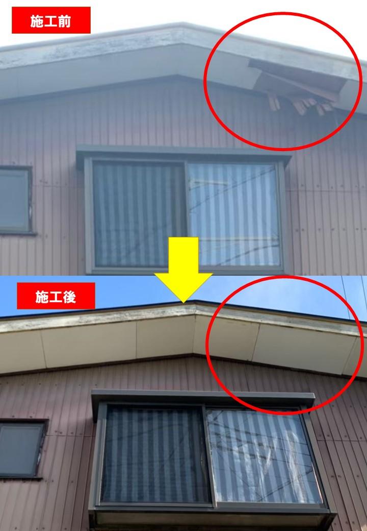 【施工完了報告!】火災保険で0円工事!埼玉県越谷市にて台風15号で剥がれた軒天井の修復工事!