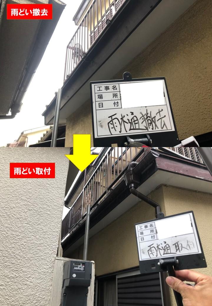 【施工完了報告!】火災保険活用!!千葉県柏市にて屋根の釘浮き・コーキング工事を行いました!