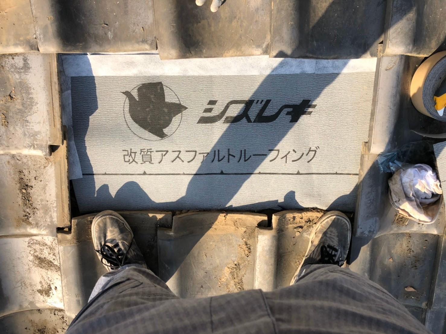 【施工完了報告!】屋根の工事もハートホームにお任せを!東京都青梅市にて屋根葺き替え工事を行いました!