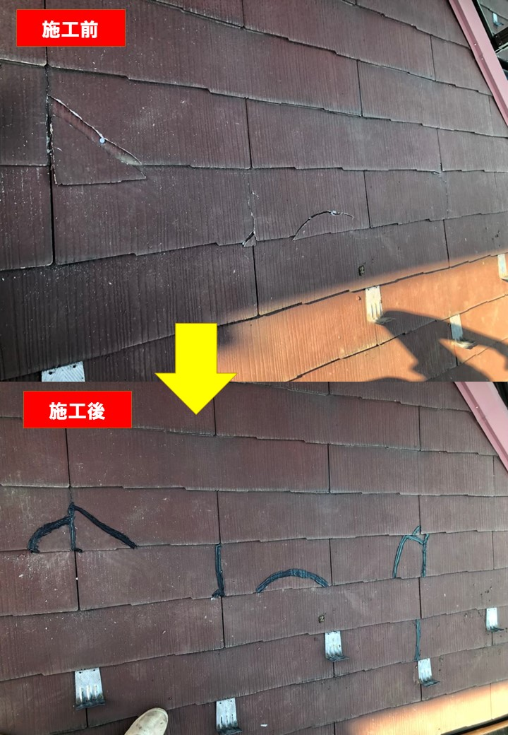 【施工完了報告!】東京都羽村市にて屋根瓦のひび割れのコーキング工事を行いました!