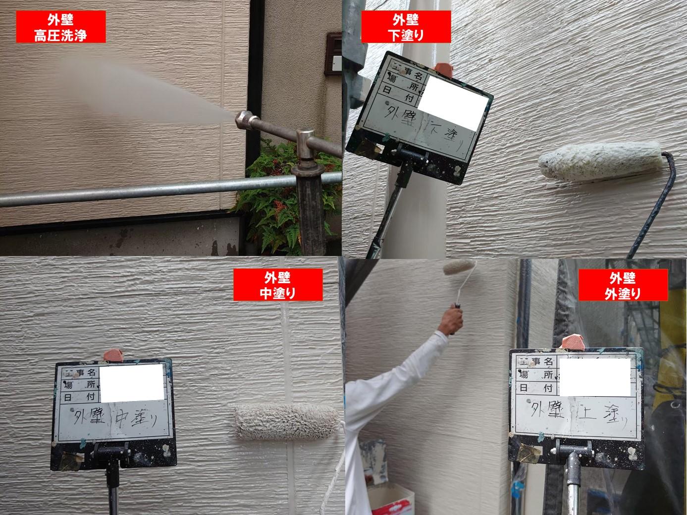 【施工完了報告!】手抜き工事は一切行いません!!神奈川県茅ケ崎市にて塗装工事を完工!