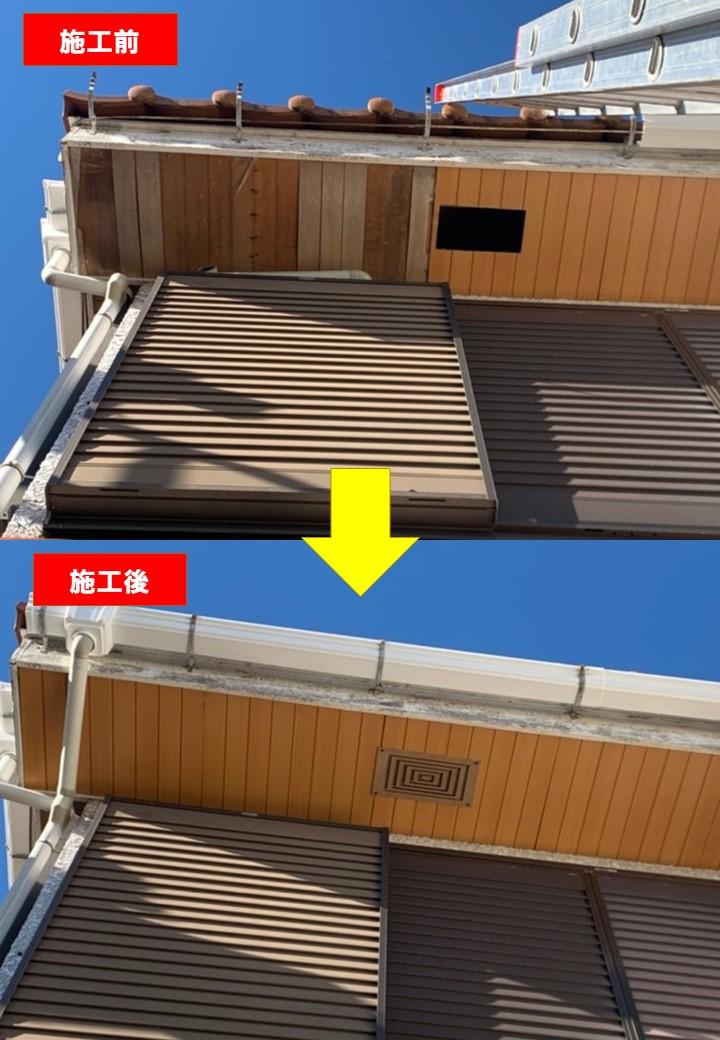 【施工完了報告!】埼玉県狭山市にて軒天井の修復工事!雨どい交換も同時施工!