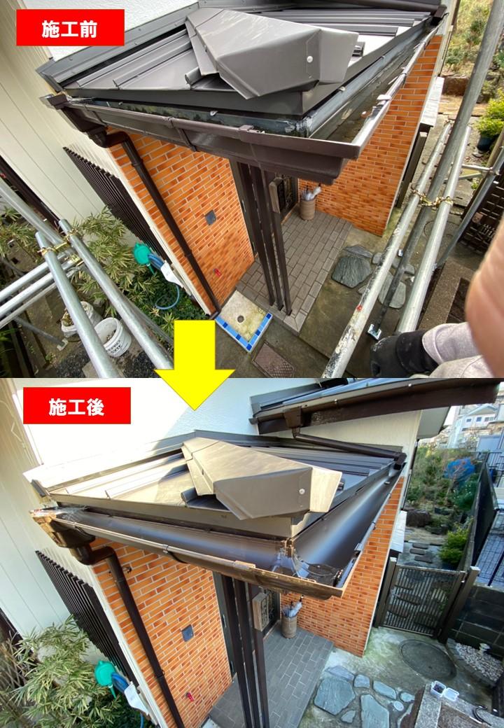 【施工完了報告!】これで雨が降っても安心です!東京都板橋区にて雨どい交換工事実施!