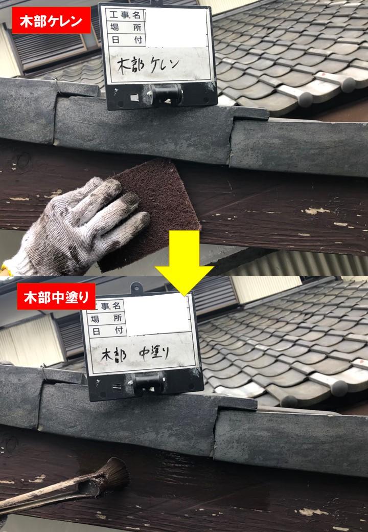 【施工完了報告!】年間350件以上の実績!東京都世田谷区にて塗装工事を行いました。