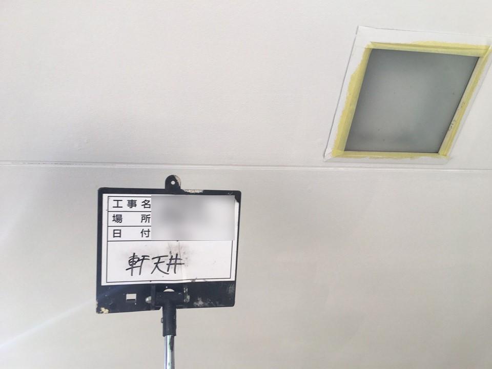 東京都府中市にて塗装&シール工事を実施しました!相見積り歓迎!!