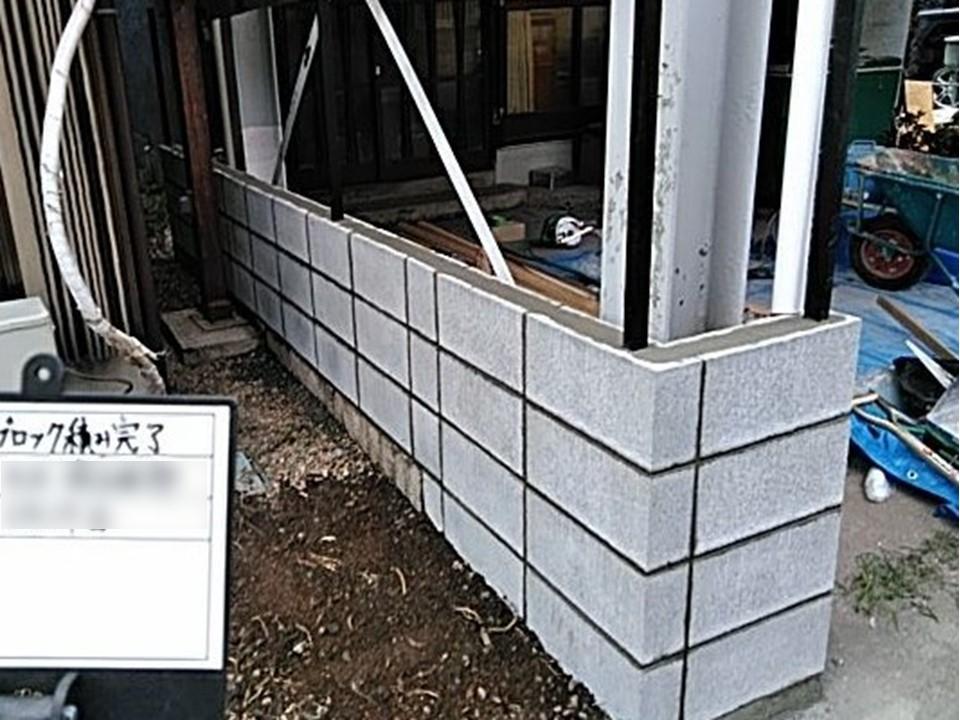 東京都西東京市にてブロック工事実施!地震保険を活用★