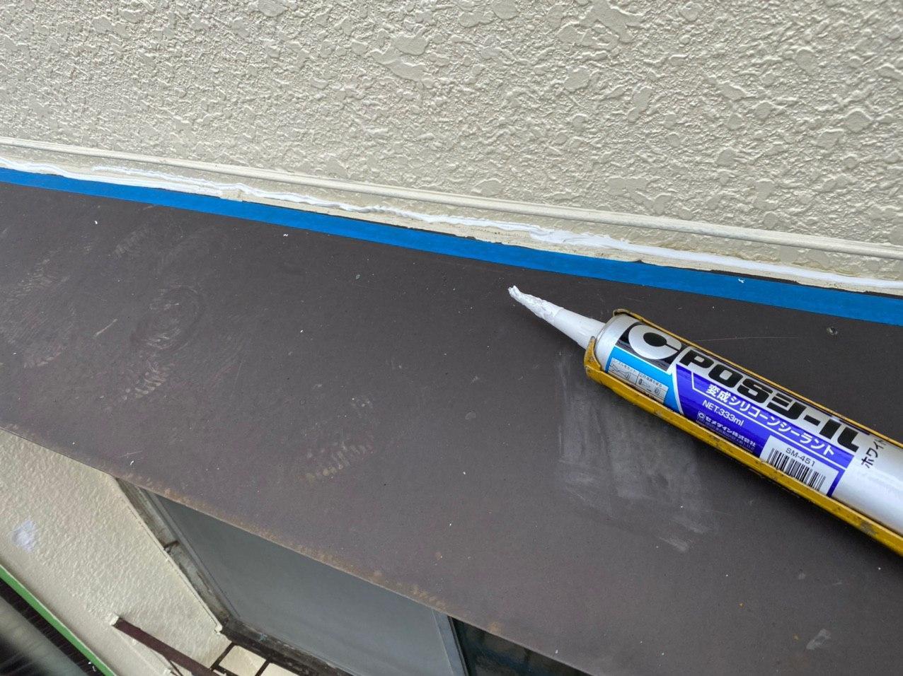 比企郡 外壁・付帯部塗装 シーリング工事