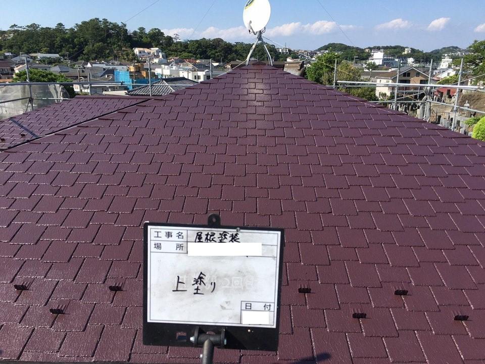 千葉県 野田市 塗装工事
