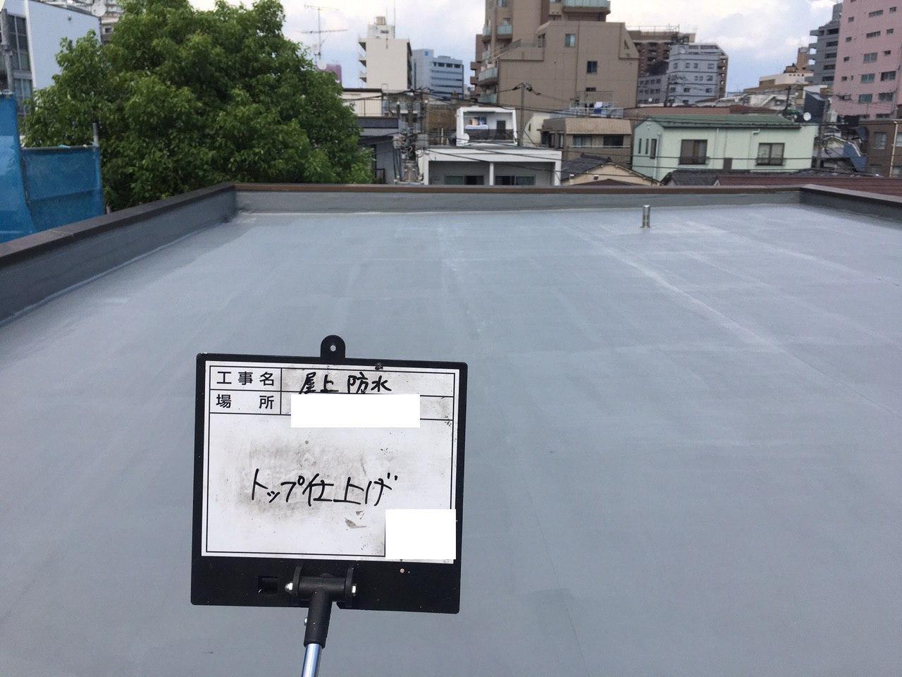 練馬区にて屋上防水塗装工事