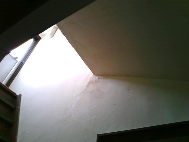 赤外線カメラで雨漏れ調査!品川区で現地調査
